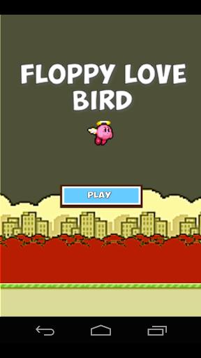 New Year Floppy Love Bird