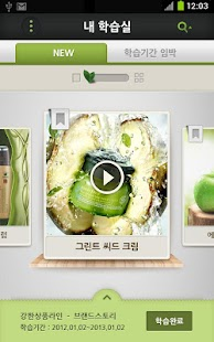 이니스쿨 - screenshot thumbnail