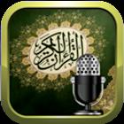 古兰经电台 icon