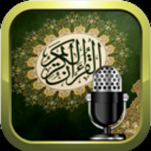 راديو القران الكريم موقع صدقة