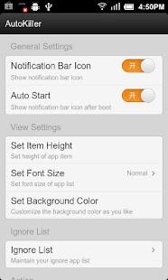 【免費商業App】AutoKill任務管理專業重點-APP點子