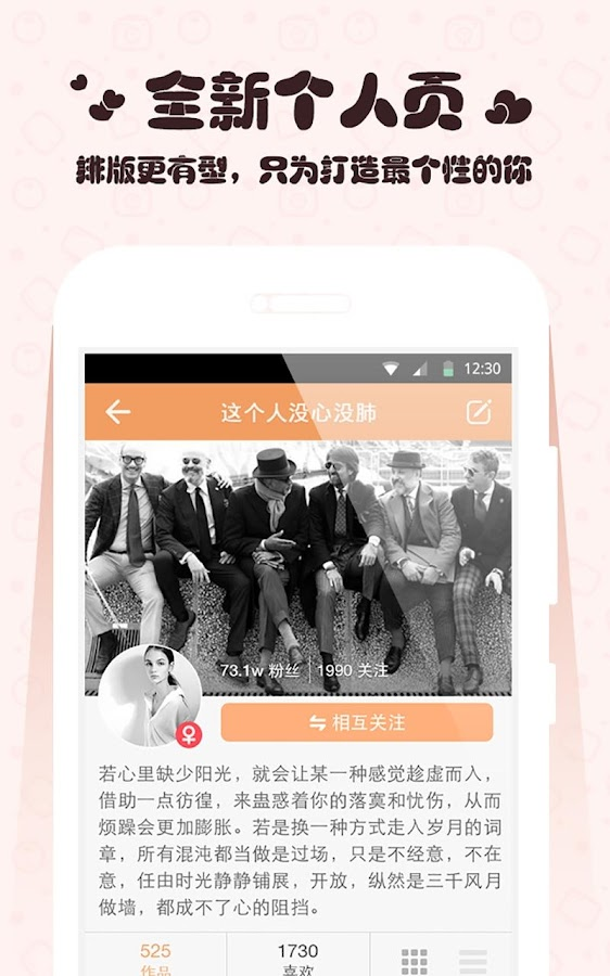 Kuai - screenshot