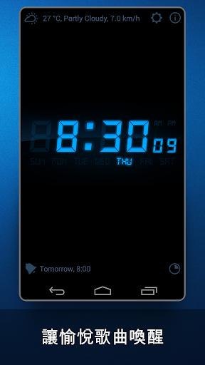 AIMP v3.60.1465 音樂播放器-繁體中文版(內建卡拉OK、鬧鐘 ...