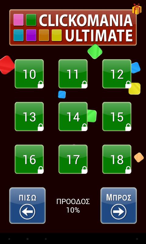 Clickomania Ultimate - screenshot