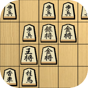 Japanese Chess for PC and MAC