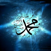 HD ISLAMIC LIVE WALLPAPER