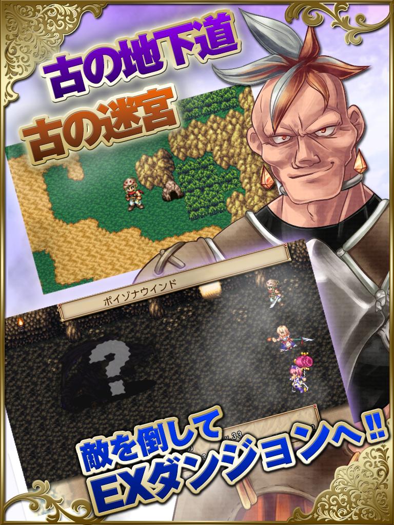 RPG Chronus Arc - KEMCO screenshot #10