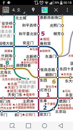 中國地鐵玩樂地圖