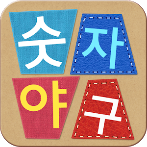 NUMBER PUZZLE for PC and MAC