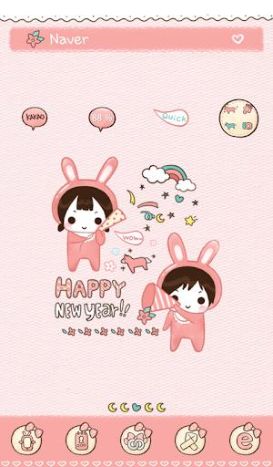 happy new year dodol theme