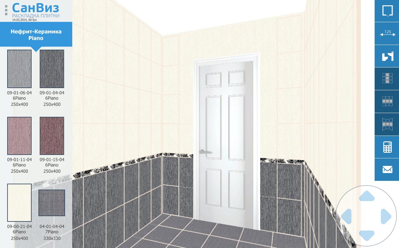 Программа для Плитки в Ванной