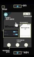 Screenshot of 절대기억-언포겟(수능,토익,토플,텝스,일본어,중국어)