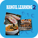 KOREAN HANGUL LEARNING – 02