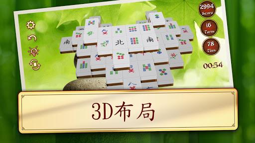 3D麻将山高级版