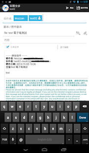 ShareTech Mail App- screenshot thumbnail