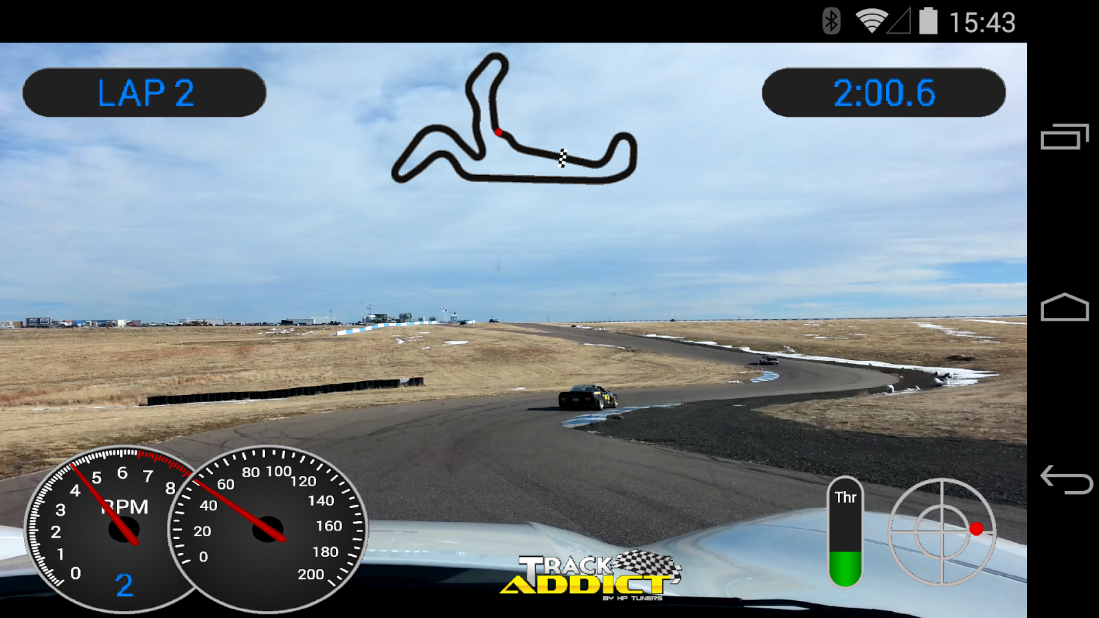 TrackAddict- screenshot