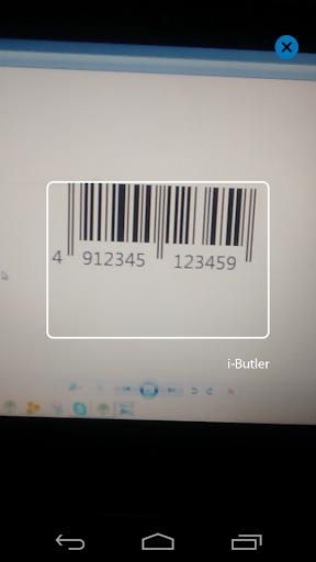 i-butler Beta