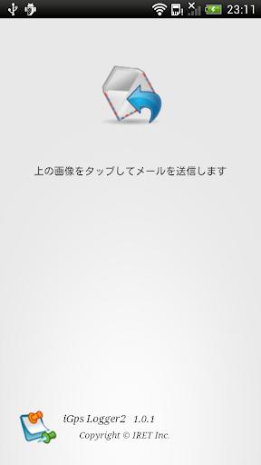 漢字検索: 全漢字 > JLPTレベル別 > JLPT N3 | Nihongo-Pro.com