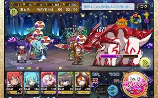 Screenshot of メルクストーリア 癒術士と鈴のしらべ(ライン・ストラテジー)