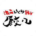浪花ひとくち餃子 餃々(チャオチャオ) 名古屋伏見店
