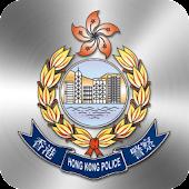 Hong Kong Police Mobile App