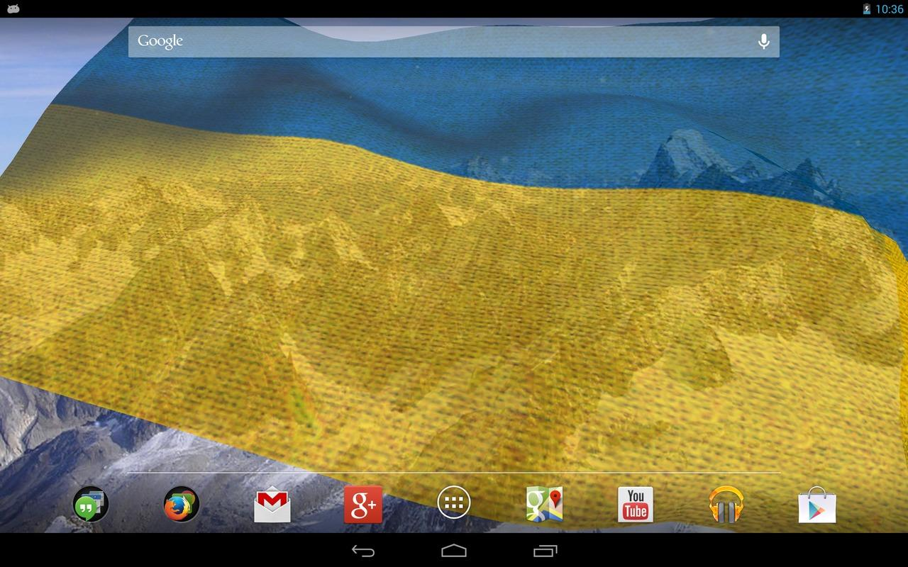 3D Ukraine Flag Live Wallpaper- screenshot