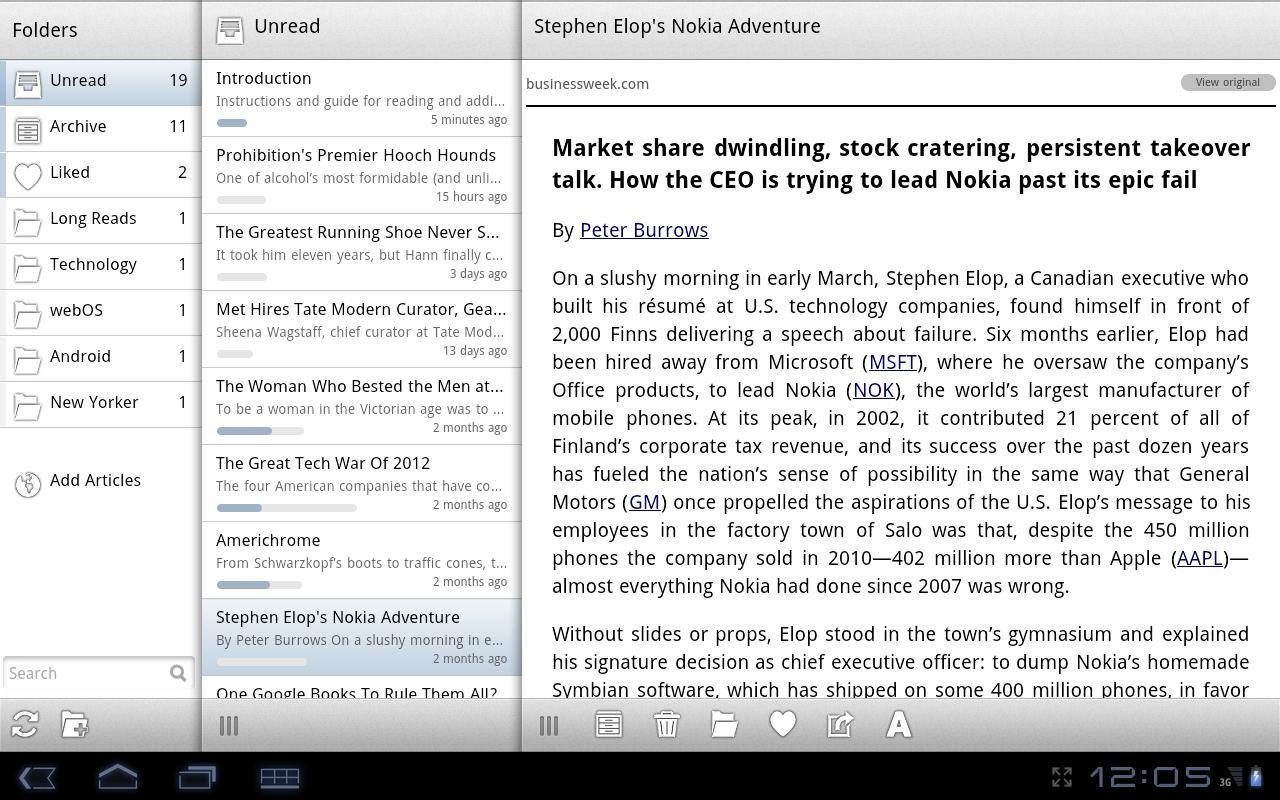 Paper Mache - screenshot