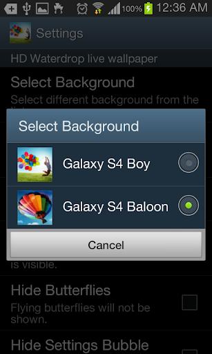 銀河S4 HD,遊客