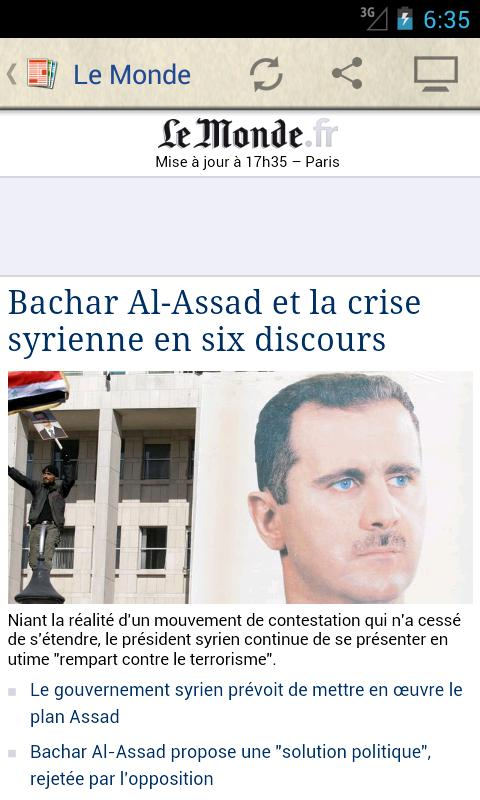 Les Journaux en Français - screenshot