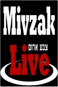 mivzaklive-news screenshot 1
