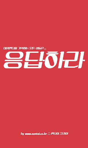센타이 코리아 - 국내 특촬 전대물 커뮤니티