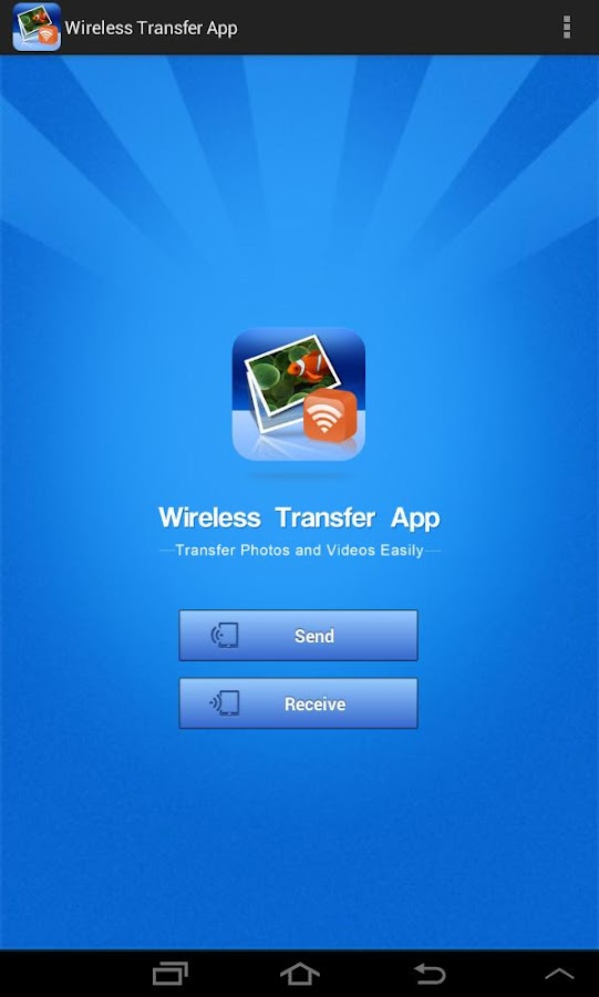 Wireless Transfer App - screenshot