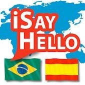 Portuguese (Brazil) - Spanish