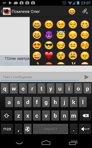 VKDialog - Messenger VKontakte