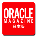 Oracle Magazine 日本版 icon