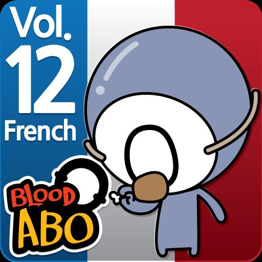 ABO cartoon (French)(12/15) LOGO-APP點子