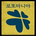 로또 마니아 - 판매점 찾기 icon