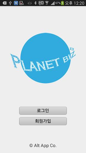 Planet Biz - 명함어플
