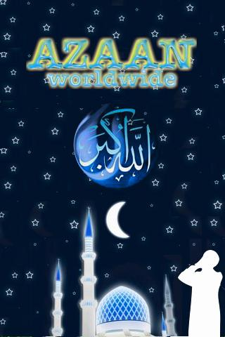 Azan Worldwide - Asia Mosques - screenshot
