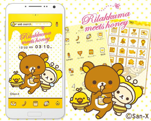 Rilakkuma Honey Smile
