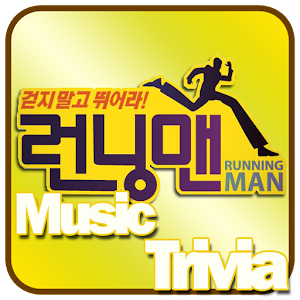 Running Man MTrivia for PC and MAC