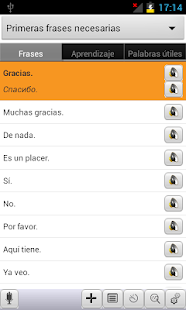 Spanish<->Russian Phrasebook- screenshot thumbnail
