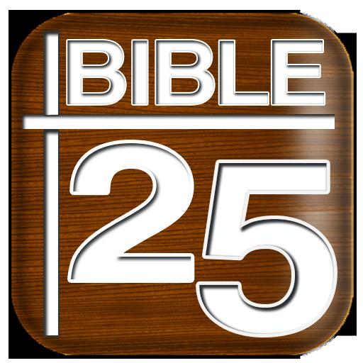 성경25, 바이블25, bible25(찬송가,성경사전) 書籍 App LOGO-APP試玩