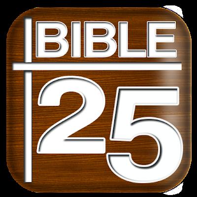 성경25, 바이블25, bible25(찬송가,성경사전)