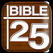 Bible 25