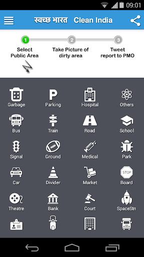 Swachh Bharat Clean India App 4.2.1 screenshots 1