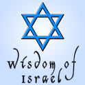 Wisdom Of Israel FREE icon