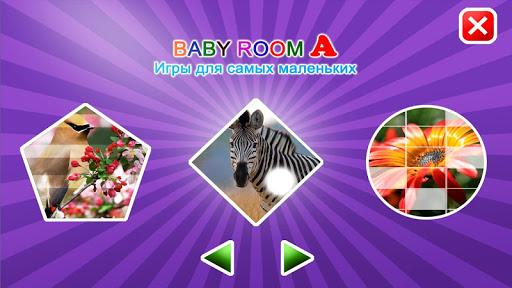 玩休閒App|Baby room A / 兒童遊戲免費|APP試玩
