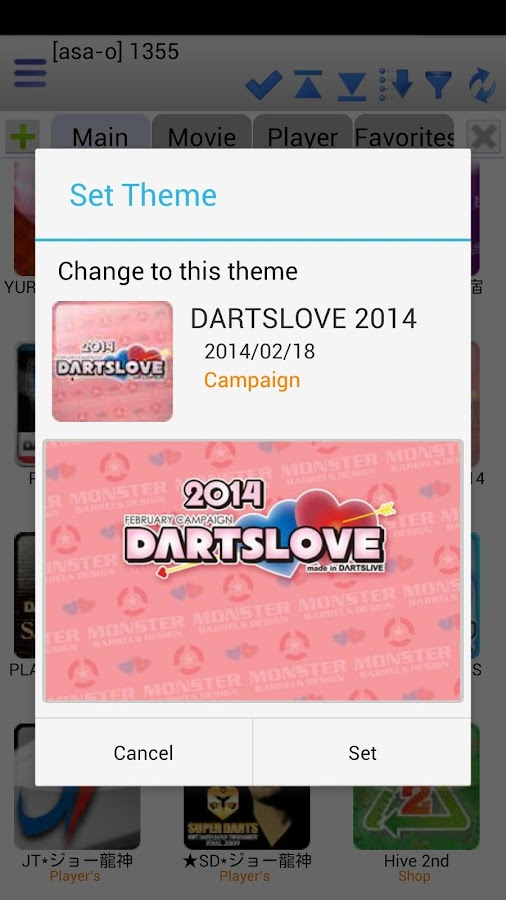 Dartslive Theme Changer- screenshot