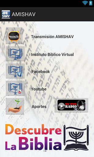 AMISHAV